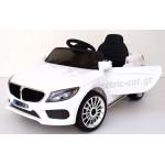 ΗΛΕΚΤΡΟΚΙΝΗΤΟ ΠΑΙΔΙΚΟ ΑΥΤΟΚΙΝΗΤΟ BMW 7023 12V  (ΕΛΑΣΤΙΚΑ & ΔΕΡΜΑΤΙΝΟ ΚΑΘΙΣΜΑ)
