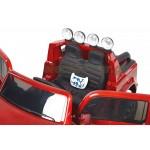 ΗΛΕΚΤΡΙΚΟ ΠΑΙΔΙΚΟ ΑΥΤΟΚΙΝΗΤΟ VW AMOROK  ORIGINAL LICENSE(4 ΜΟΤΕΡ, ΕΛΑΣΤΙΚΑ,ΔΕΡΜΑΤΙΝΟ ΚΑΘΙΣΜΑ) 12V